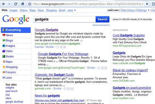 google-search-ui