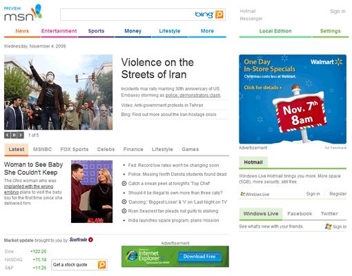 msn-new-homepage