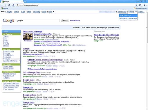 search-google-wave