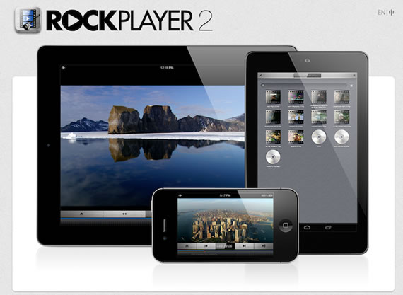 Rock Player for Android