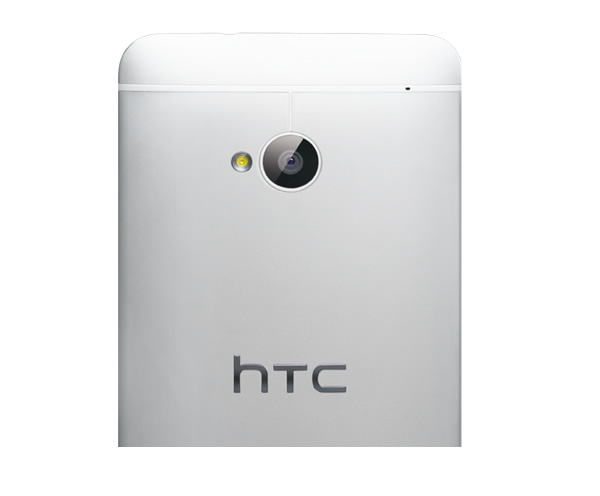 HTC-One-BackPanel
