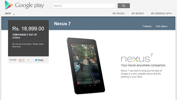 Google-Nexus-7-in-Google-play-store