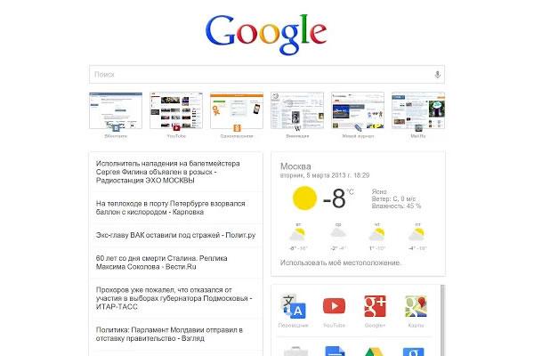 Google-Now-for-Chrome