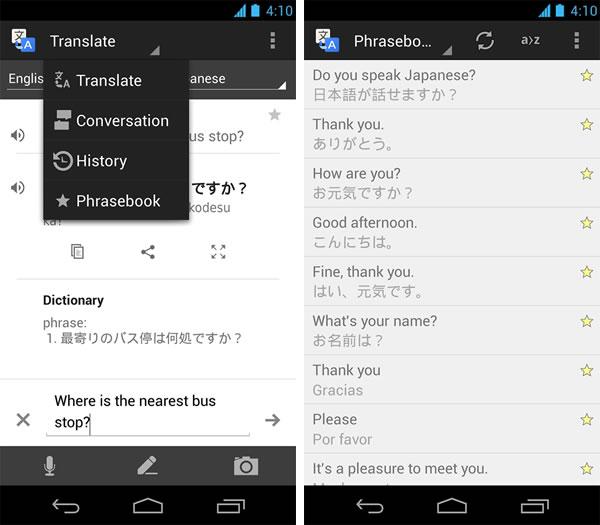 Google-Translate-Phrasebook