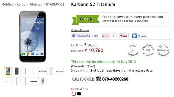 Karbonn-S2-Titanium-Pre-order