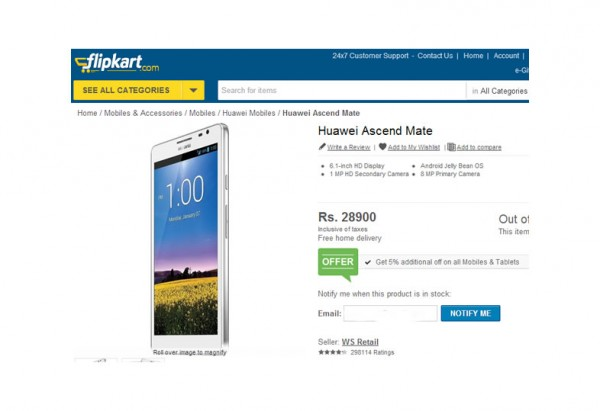 Huawei Ascend Mate Price Revealed