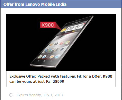 Lenovo Mobile India Offer