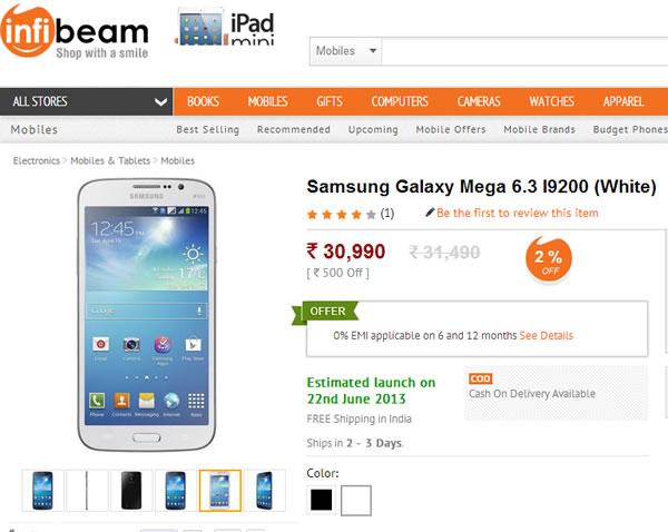 Samsung Galaxy Mega 6.3 for Pre-Order at Rs. 30,990