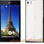 Sony Xperia i1 Honami specifications leaked again