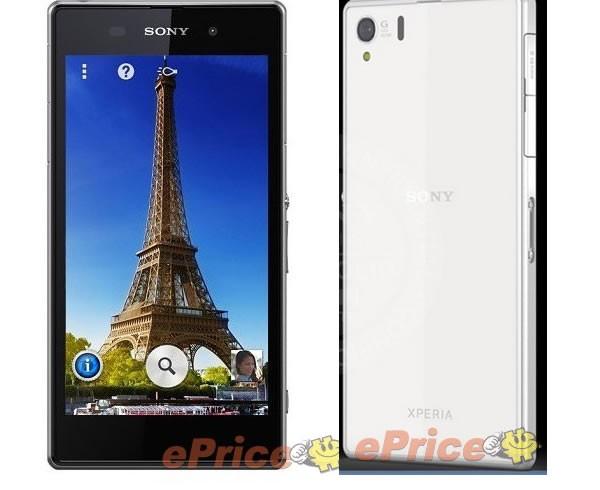 Sony Xperia i1 Honami Specifications Leaked