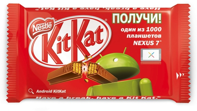 Android-KitKat-snack