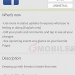 Facebook for Android updated with post and comment editing