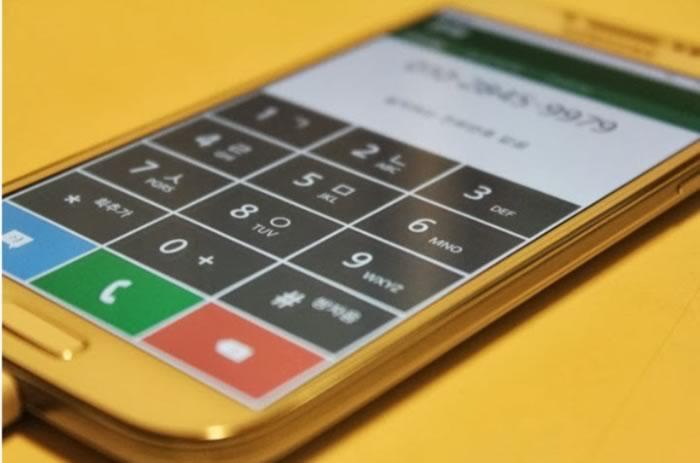 Tizen-on-Galaxy-S4-2