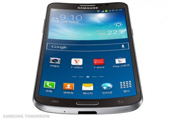 Samsung Galaxy Round Curved Display Unveiled
