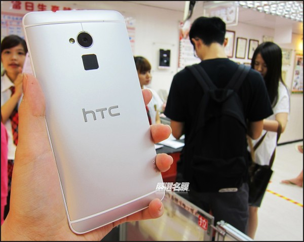 HTC One Max Pictures Leaked