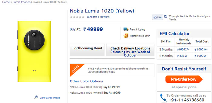 Nokia Lumia 1020 is available for pre-order