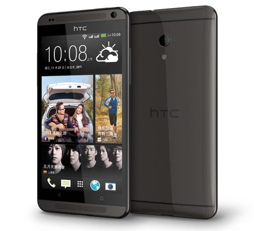 HTC Desire 700 Announced