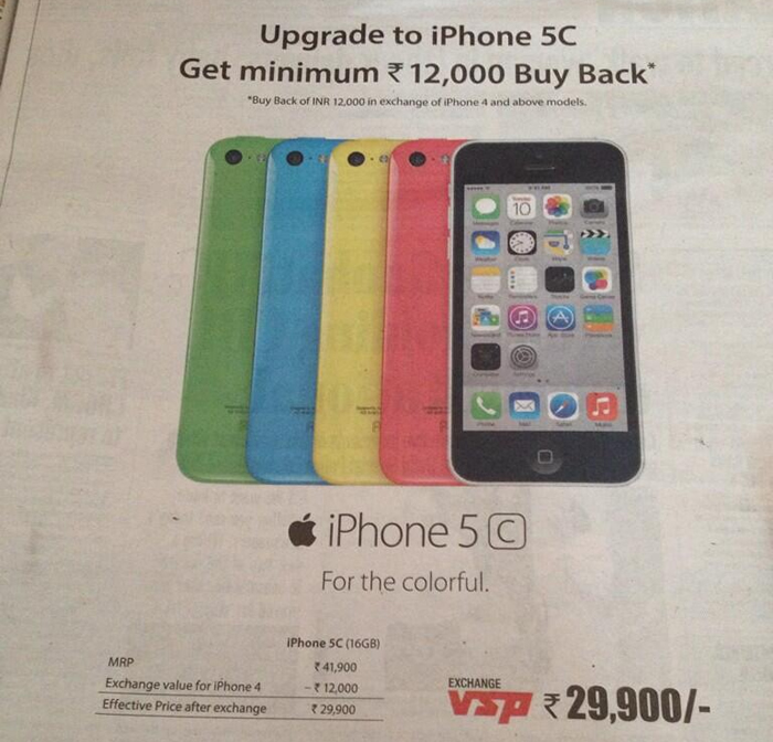 Buyback Scheme for iPhone 5C
