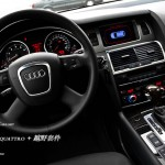 Google is reportedly partnering with Audi for on-board Android system