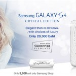Samsung Galaxy S4 Crystal Edition available in Thailand