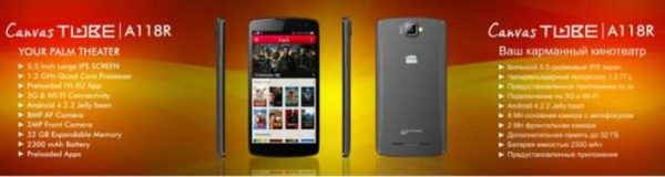 Micromax Canvas Tube A118R launching soon with 5.5-inch Display