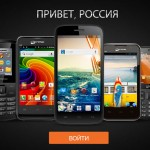 Micromax enters Russia with Micromax Beat and Micromax Social