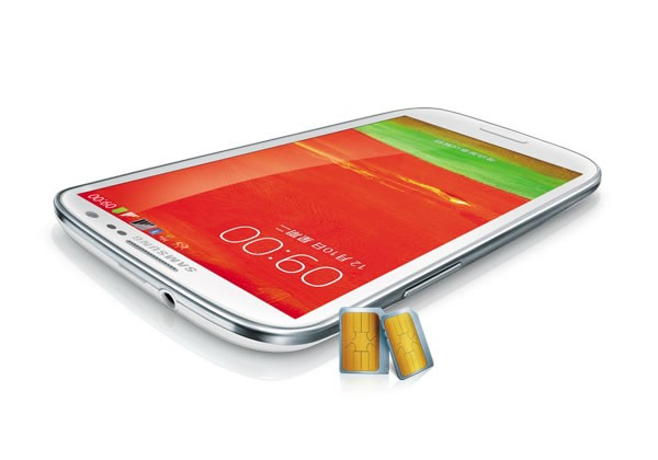 Samsung Galaxy SIII Neo+ launched in China