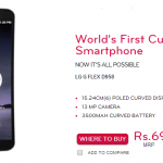 LG G Flex listed on LG India site with Rs 69999 price tag